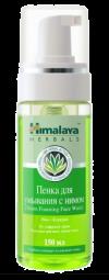 Himalaya Herbals Очищающая пенка для умывания с нимом