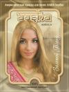 """""""Aasha Herbals"""" Аюрведическая краска для волос на основе хны Золотой Блонд"""