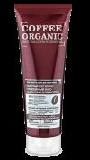 COFFE ORGANIC быстрый рост волос кофейный био бальзам для волос