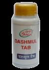 Dashmul Tab Shri Ganga