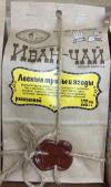 Иван-чай ЛЕСНЫЕ ТРАВЫ И ЯГОДЫ рассыпной