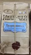 Иван-чай ТРАДИЦИОННЫЙ рассыпной